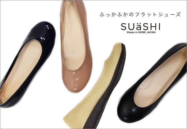 suashi繝輔Λ繝�繝医す繝・繝シ繧コ