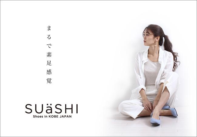 SUaSHI(スウェイシー)新作