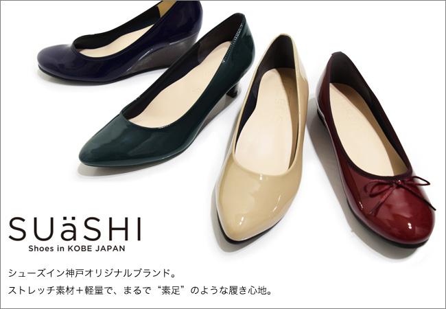 suashi繝サ繧ケ繧「繧キ繝サ繝代Φ繝励せ繝サ譌・譛ャ陬ス