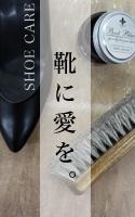 繧キ繝・繝シ繧コ繧ア繧「蝠�蜩√�ッ縺薙■繧�