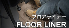 FloorLiner