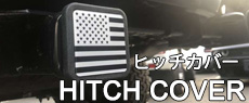 hitchcover