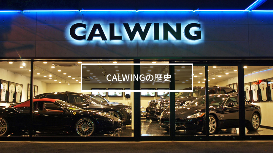 about calwing