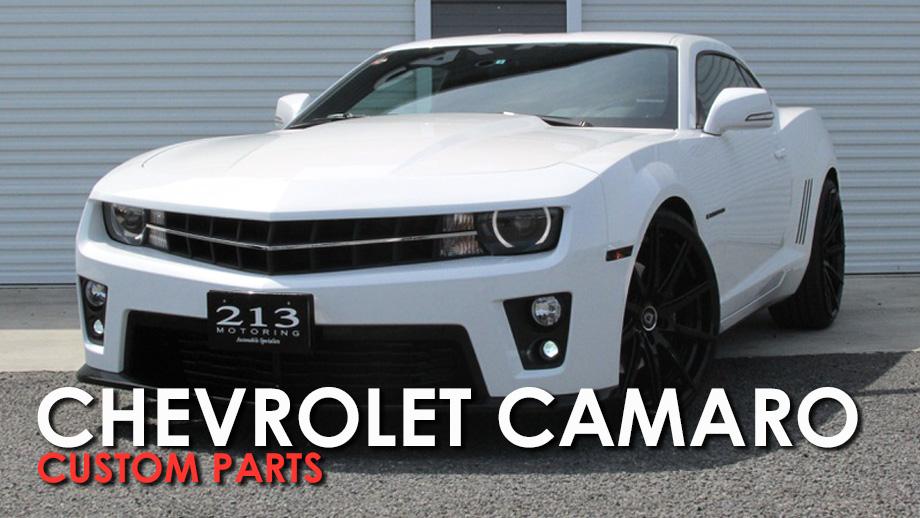camaro custom parts