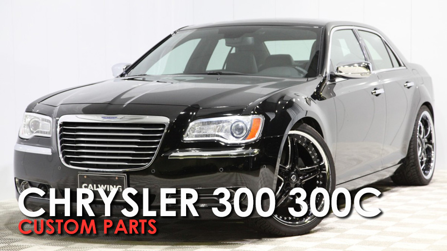 chrysler300