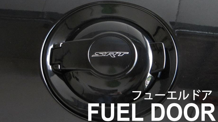 slide fuelcap