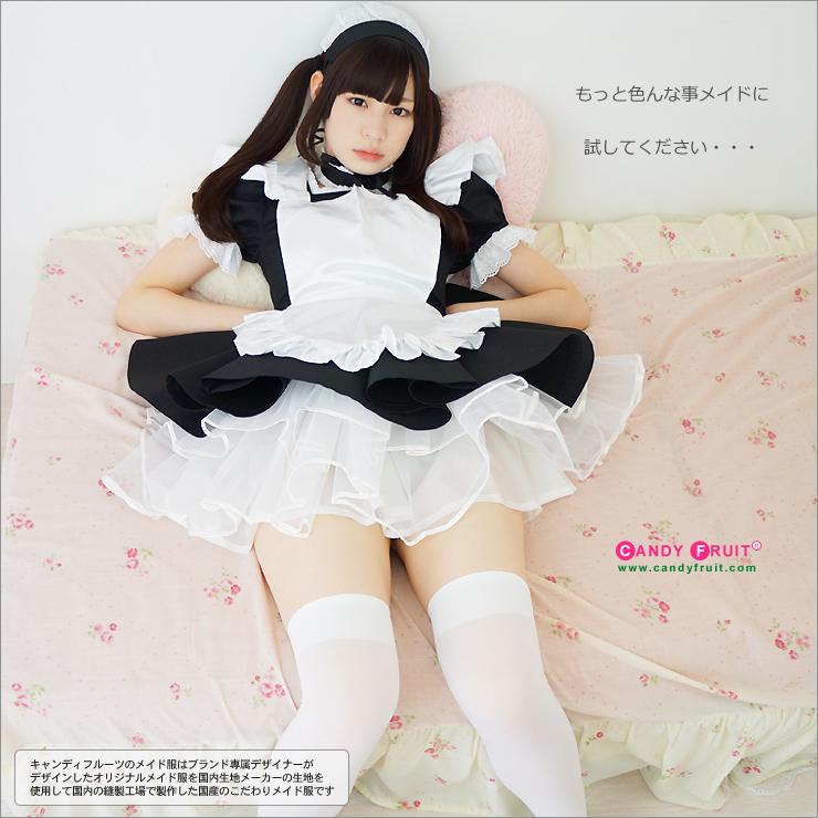 ニコレッタメイド服(ブラック)