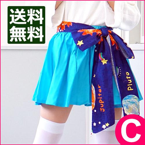 メビウスメイド服(パステル3色)