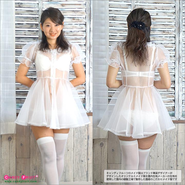 インビジブルメイド服(ホワイト)