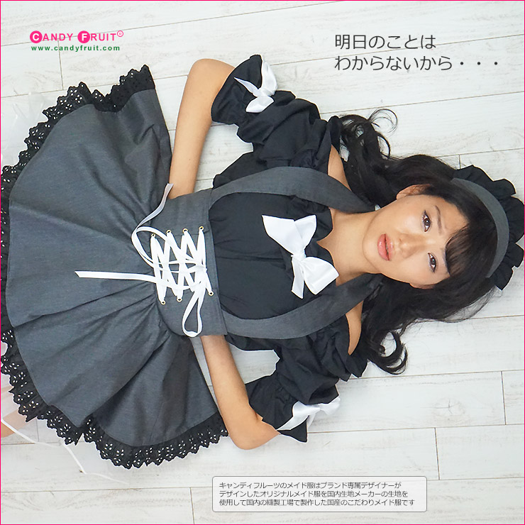 ロイヤルラフィーネメイド服(黒ブラウスVer)