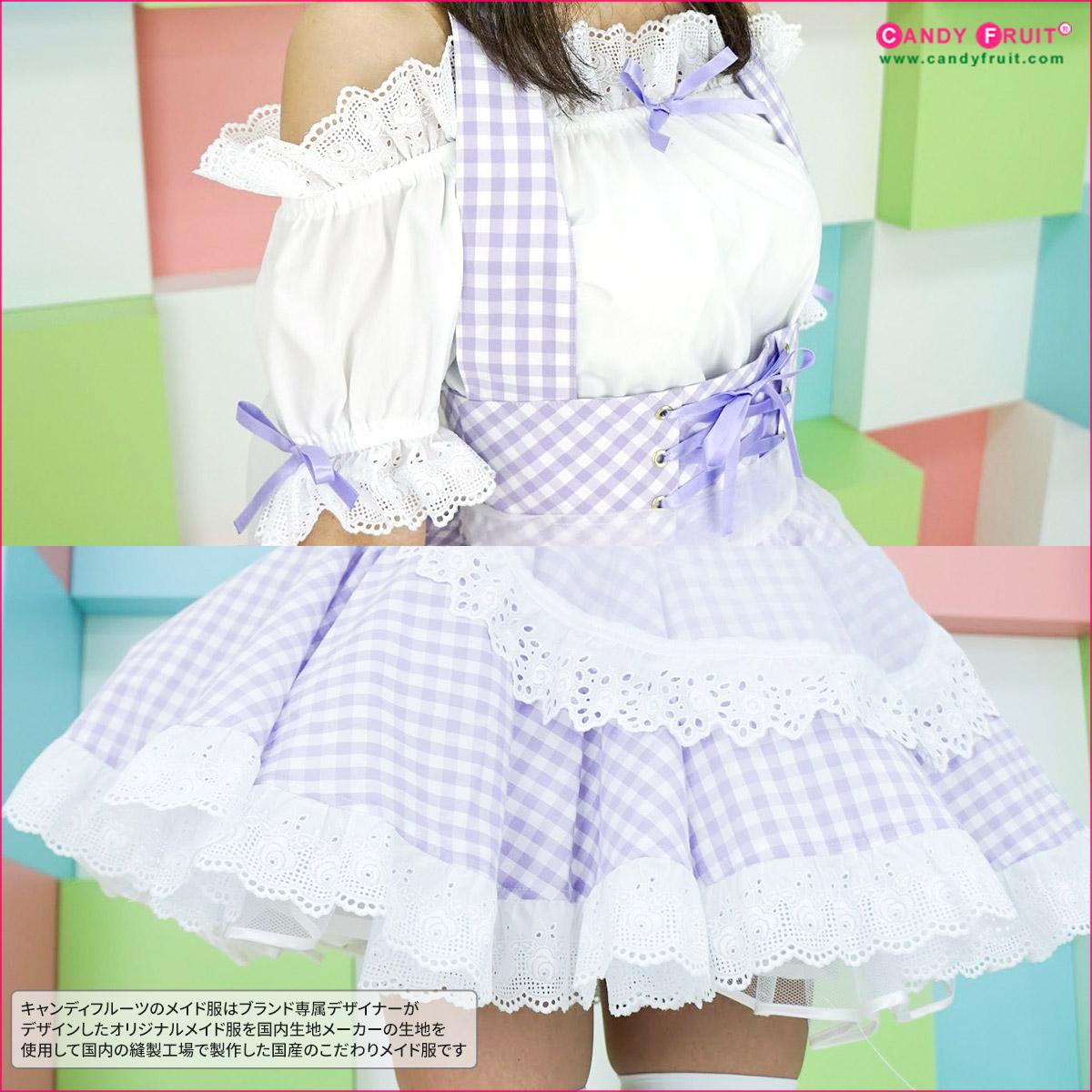 可愛いメイド服と言えばキャンフル!大きいサイズもあります【ラフィーネメイド服】