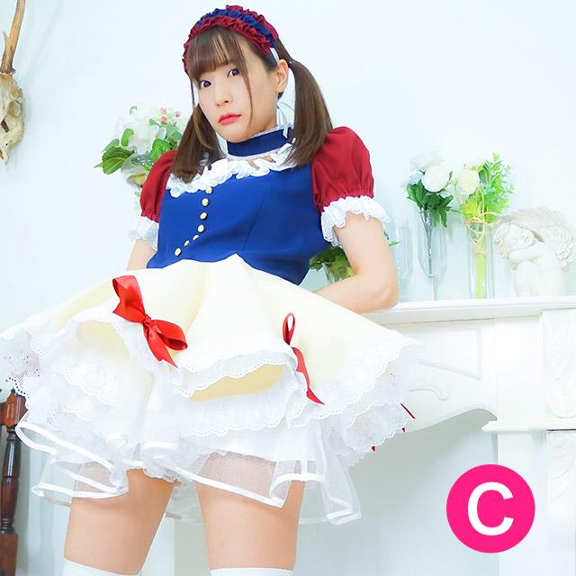ベルフィーユメイド服(スノープリンセス)