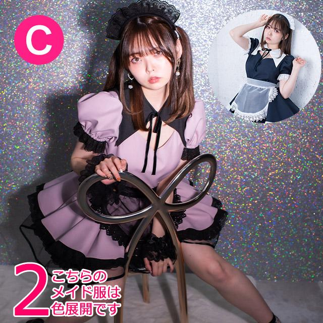 やなぎばころんプロデュース アマリリスメイド服(ネイビー/ピンク)