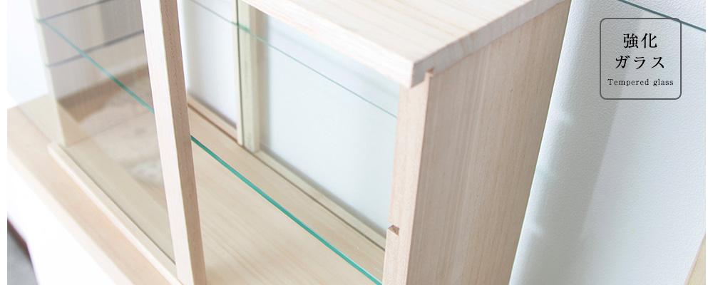 高級感+透明感 両面引き戸ガラス扉