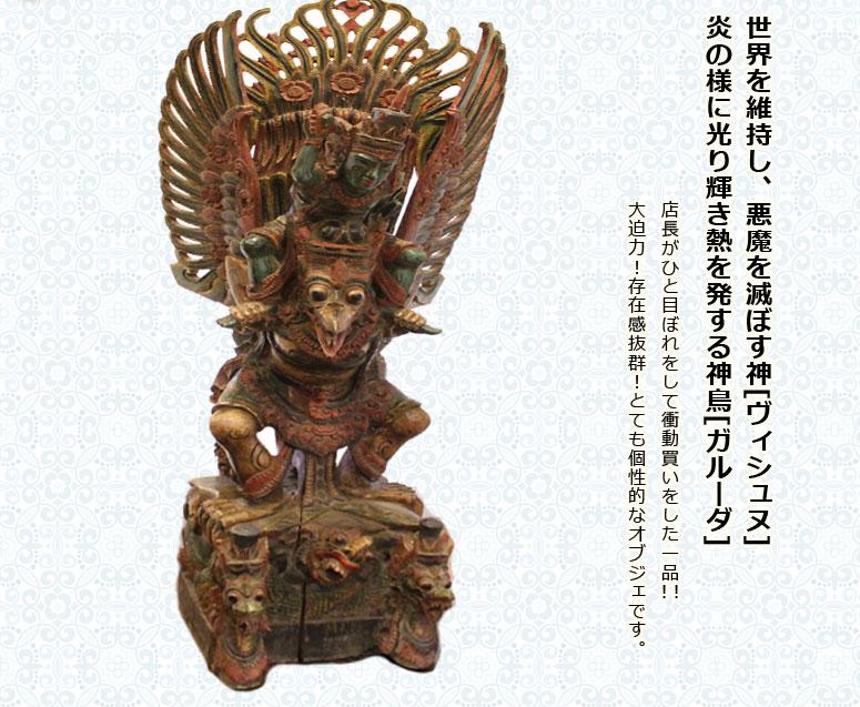 教湿婆神的雕塑巴厘岛的