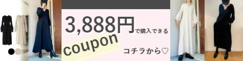 Header 1632827668