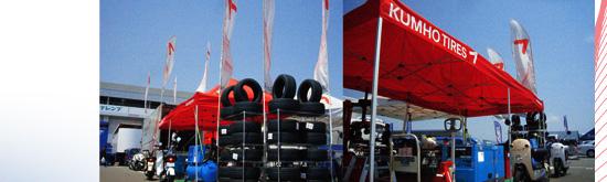 サーキット Netzcup BMWcup Zチャレンジ