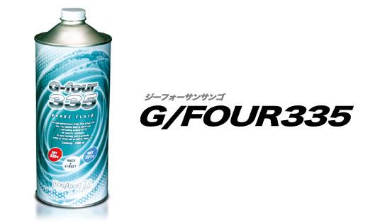 G/four335
