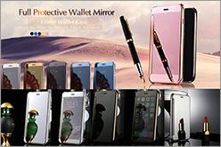 マジックミラーDE手帳型 for iphone