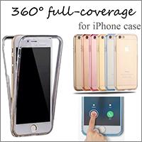 全面保護 360度 フルカバー iphoneケース