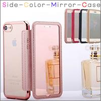 クリアケースXサイドカラーX鏡手帳型 iphone