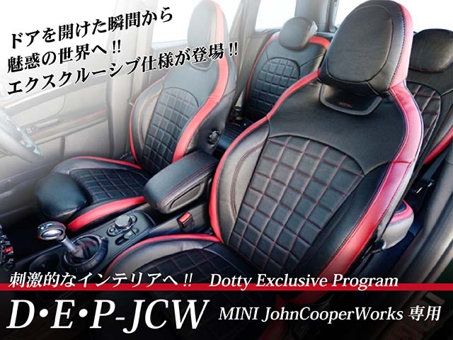 image_dotty-jcw-top