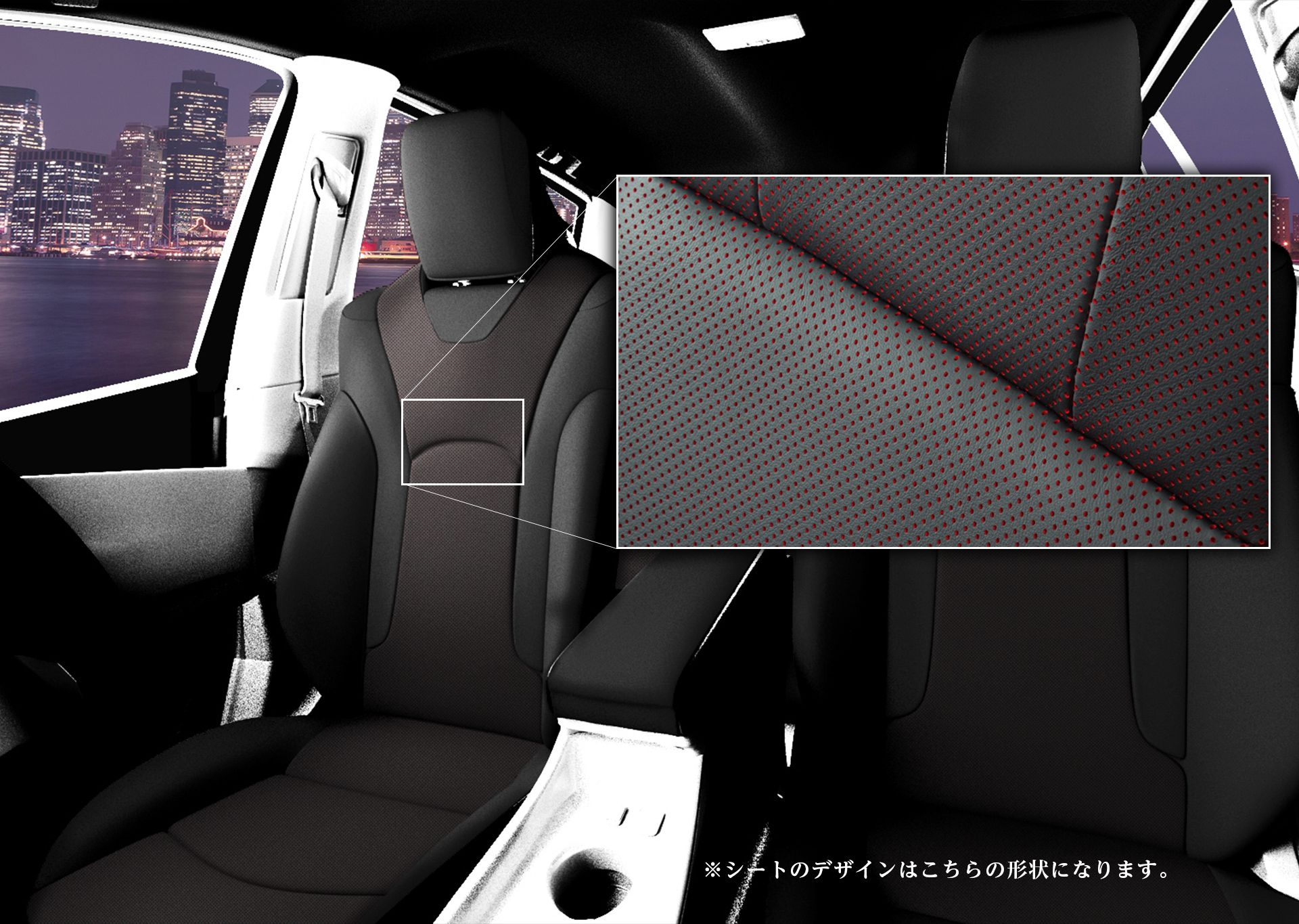 Refinad Avant-Grade Series シートのデザインはこちらの形状になります。