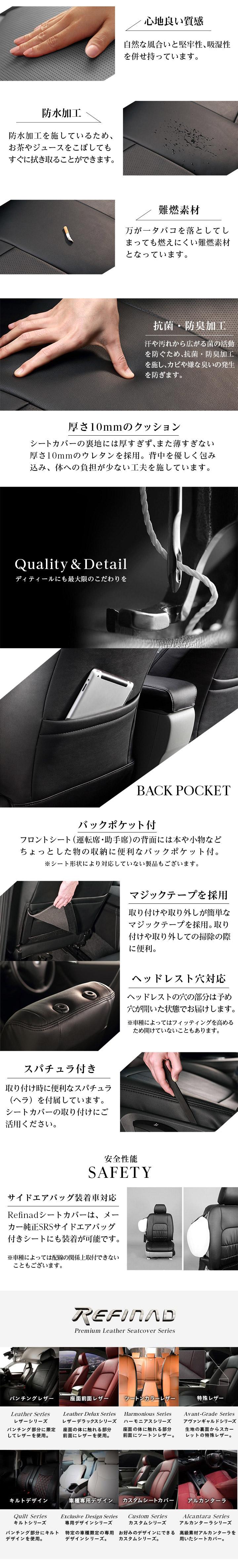 もちろんシートカバーの各種基本性能を備えています。