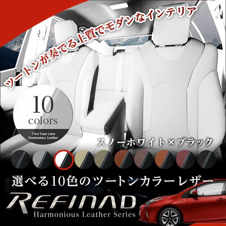スノーホワイト×ブラック 10colors two-tone color Harmonious Leather 選べる10色のツートンカラーレザー