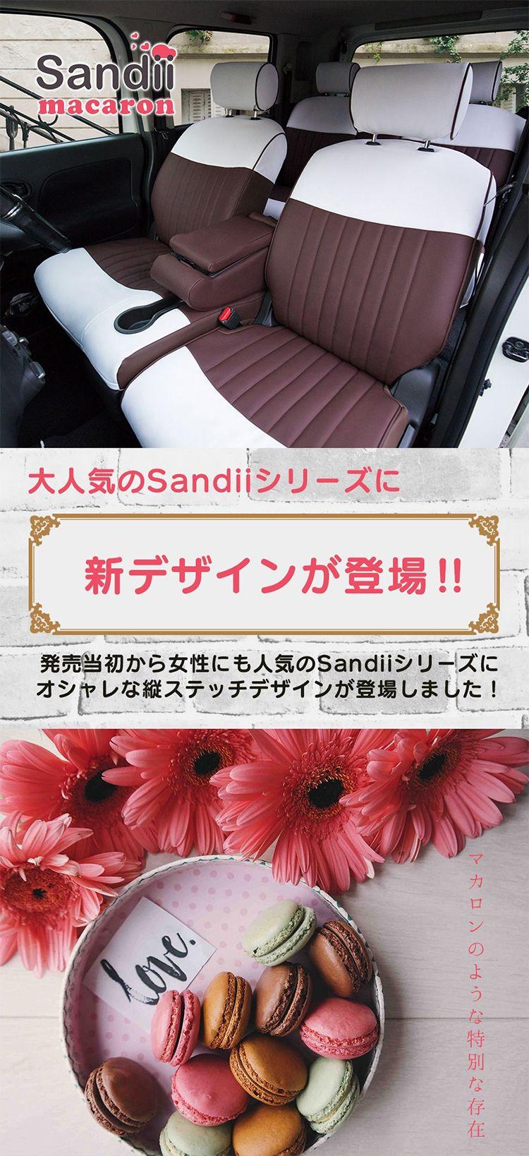 大人気のSandiiシリーズに新デザインが登場!!発売当初から女性にも人気のSandiiシリーズにオシャレな縦ステッチデザインが登場しました!