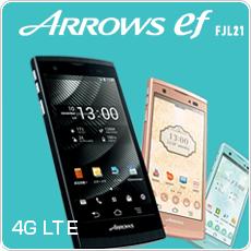 FJL21 4G LTE対応!
