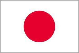 """日本の国旗"""""""
