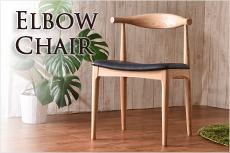 座りやすさにこだわった優しいデザイン