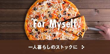 For Myself