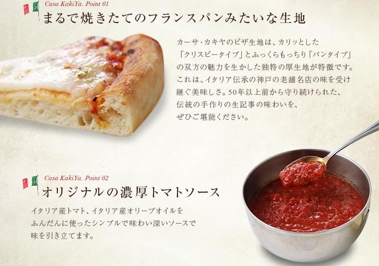 """オリジナルの濃厚トマトソース"""""""""""