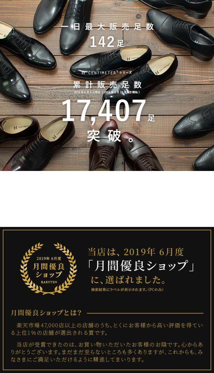 ビジネスシューズ 革靴 Arno