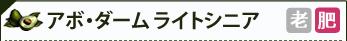 【PET館】 アボ・ダーム キャット AVO DERM Dog