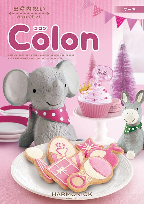 Colon(コロン)