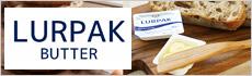 デンマーク産ルアーパックバター 有塩 10g×100P