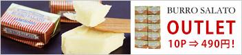 フランス産 高品質冷凍パン 選り取り