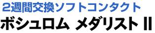 logo_medalist2.jpg