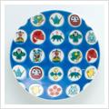 縁起豆皿(九谷焼)