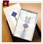 白雪ふきん(1枚)+白雪友禅染ふきん(1枚) ギフトセット