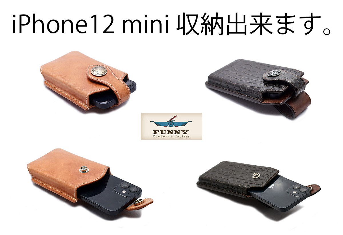 iphone12mini ケース