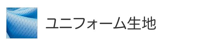 info_un01