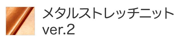 info_msk02