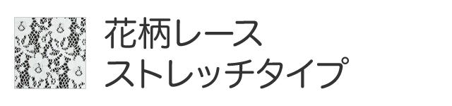 info_flc01