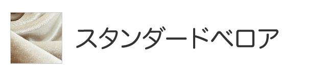 info_sv01