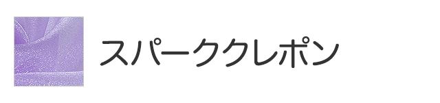 info_crp01