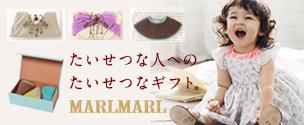 marlmarl